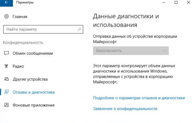 Screenshot_98-2.jpg