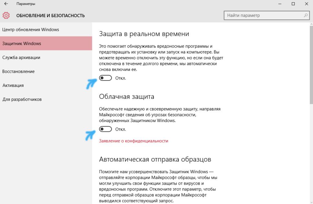 Snimok-ekrana-122-1024x667.png
