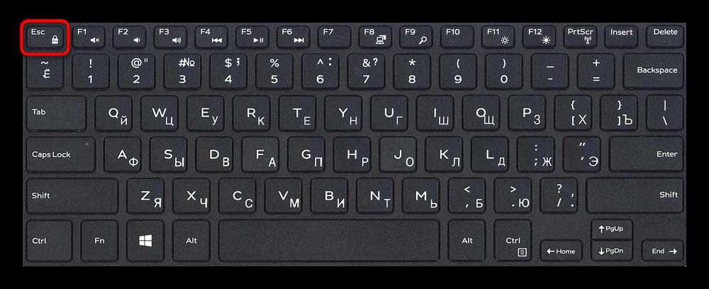Znachok-FnLock-na-klaviature-noutbuka.png
