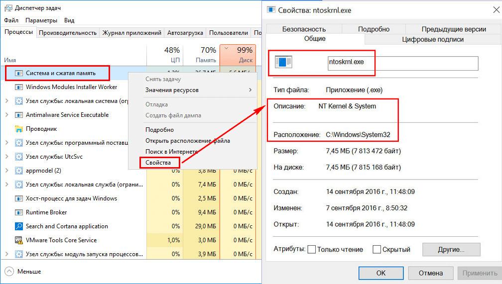 ZHestkij-disk-nagruzhaet-protsessor.png