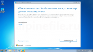 windows-10-free-upgrade-for-windows-7-screenshot-6-300x169.png