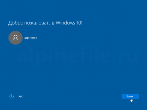 windows-10-free-upgrade-for-windows-7-screenshot-8-300x226.png