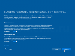 windows-10-free-upgrade-for-windows-7-screenshot-9-300x225.png