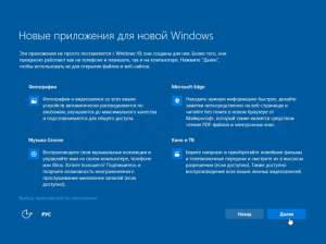 windows-10-free-upgrade-for-windows-7-screenshot-10-300x224.png