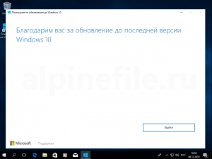 windows-10-free-upgrade-for-windows-7-screenshot-11-300x225.png