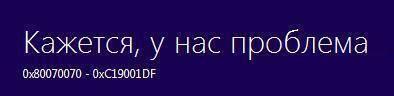 2821950505-kazhetsya-u-nas-problema.jpg