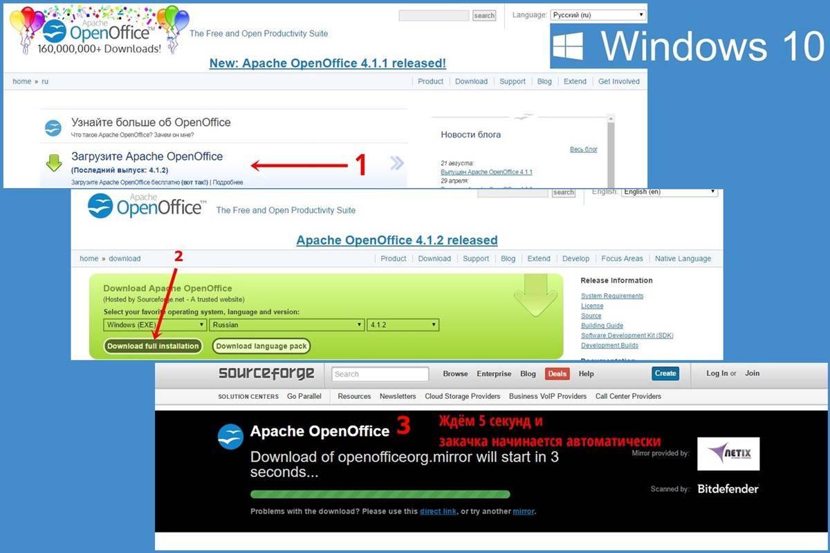 windows-10-office-3.jpg