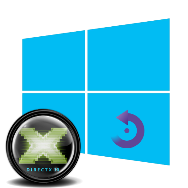 Kak-pereustanovit-DirectX-na-Windows-10.png