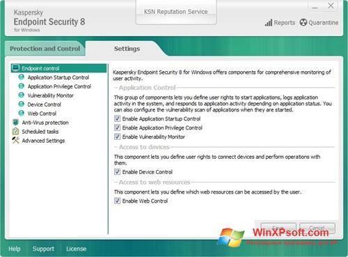 kaspersky-endpoint-security-windows-xp-screenshot.jpg