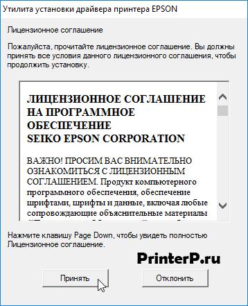 Epson-Stylus-SX125-4.png