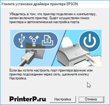 Epson-Stylus-SX125-5.png