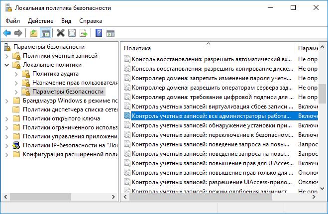 Redaktor-kontrolya-uchyotnyh-zapisej.png
