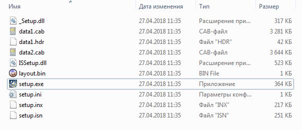 Eye312_setup_files.png