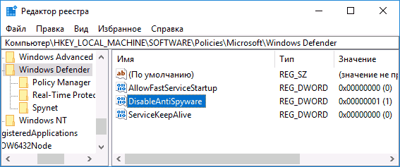 disable-windows-defender-registry.png