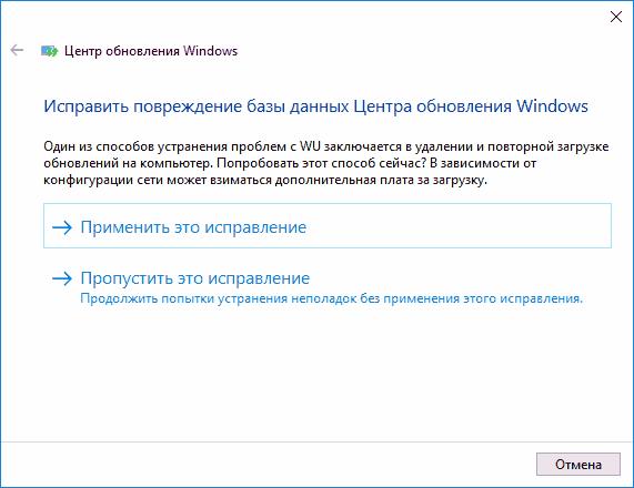 Primeneniya-ispravleniya.png
