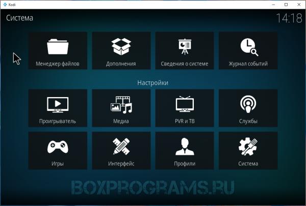 Kodi-sistem-600x403.png