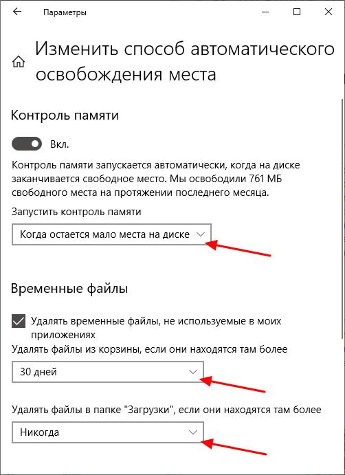 temp-files.png
