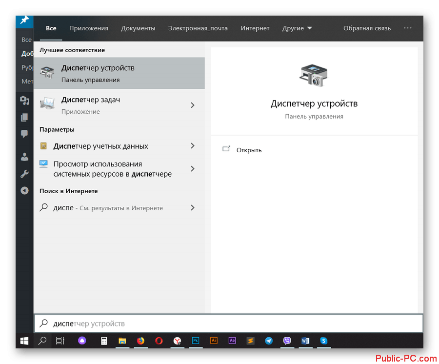 net-yarkosti-v-windows-10-1.png