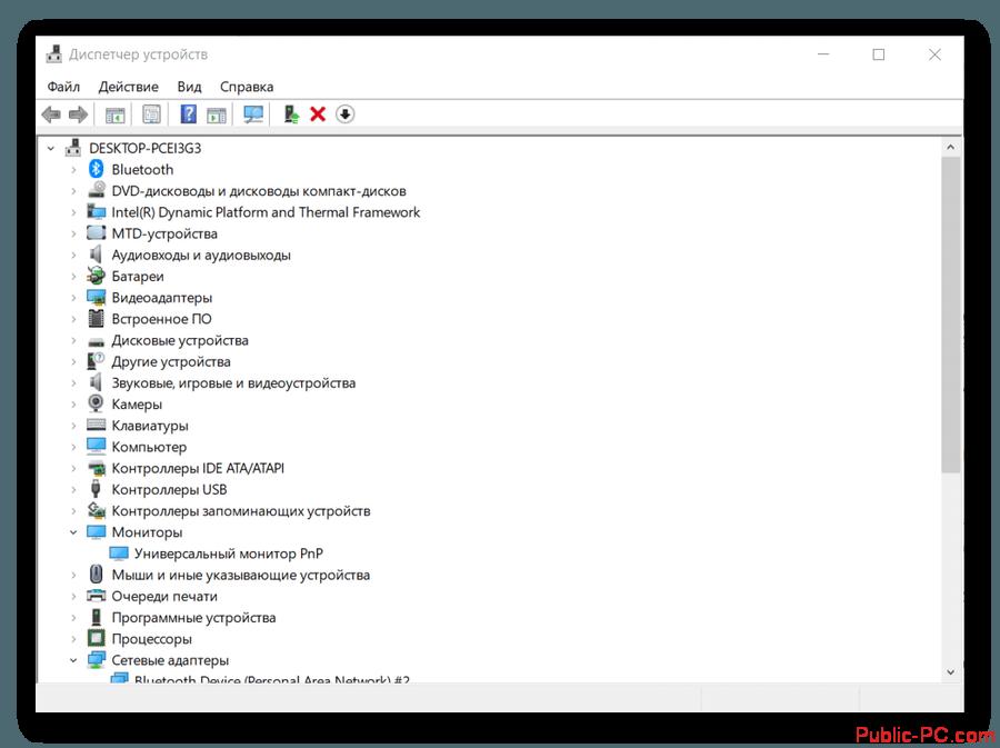 net-yarkosti-v-windows-10-2.png