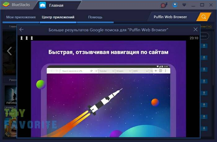 puffin-web-browser-04.jpg