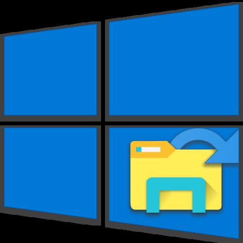 kak-perezapustit-provodnik-v-windows-10.png