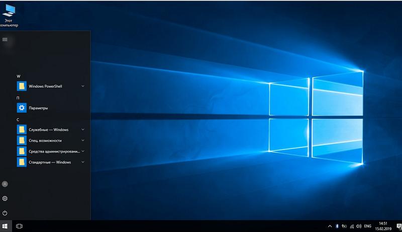 rabochij-stol-i-startovoe-menyu-windows-10-ltsc-bez.png