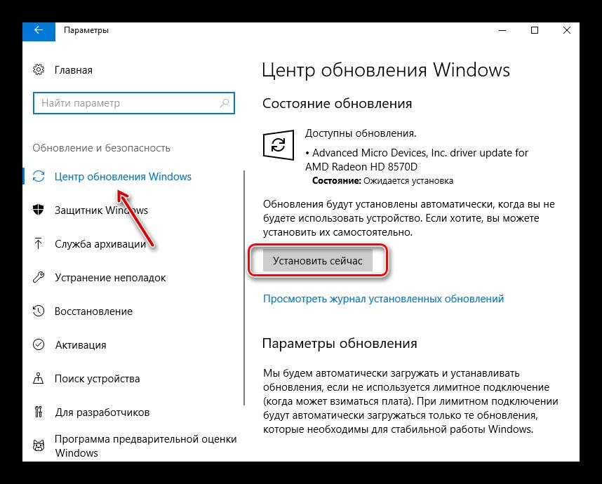 vazhnye-obnovleniya-windows-10.png