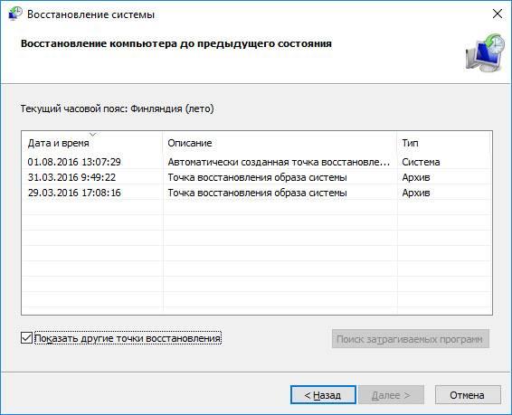 system-restore.jpg