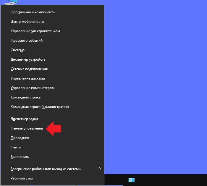 kak-polnostyu-udalit-polzovatelya-na-windows-1011.png