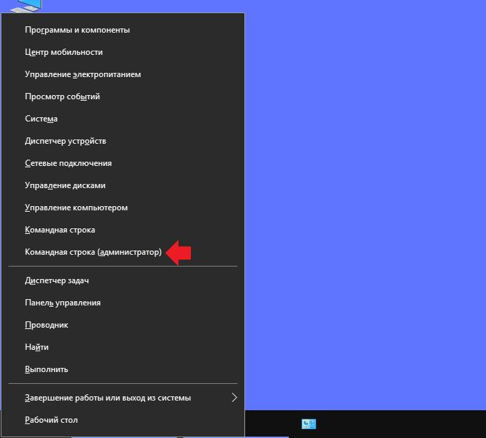 kak-polnostyu-udalit-polzovatelya-na-windows-1018.png