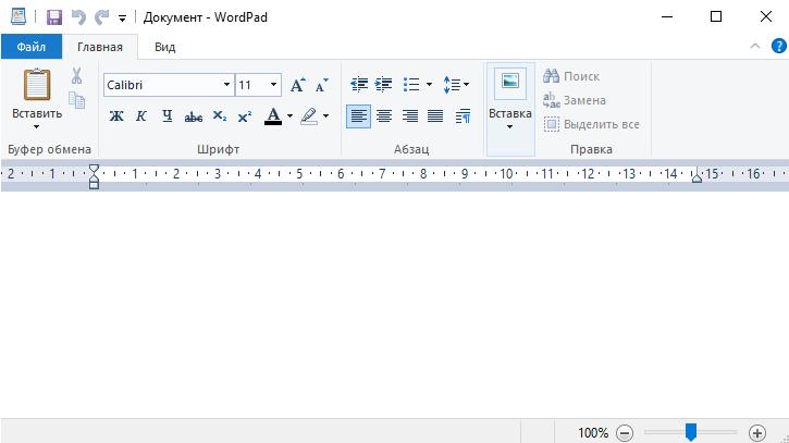 wordpad.png