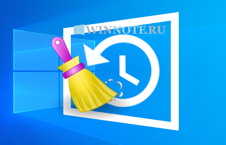 1548123027_clear_windows_update_history_1.png