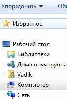 navigation_pane00.jpg