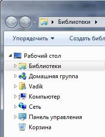 navigation_pane06.jpg
