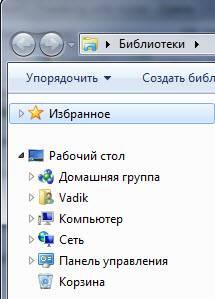 navigation_pane05.jpg