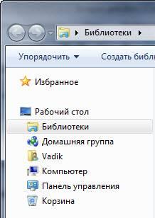 navigation_pane02.jpg