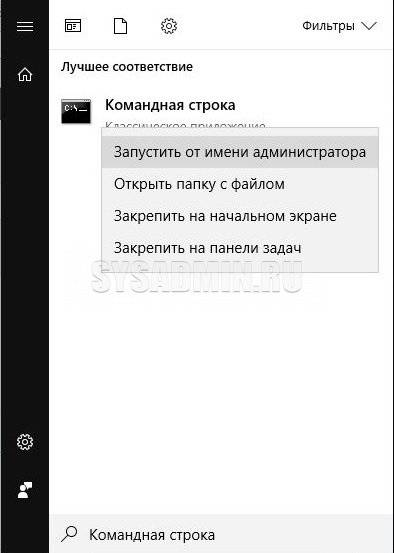kak-udalit-onedrive-explorer-04.jpg