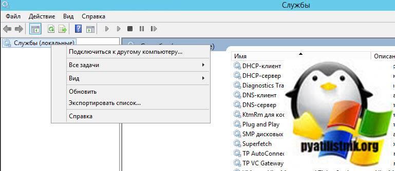 Podklyuchitsya-k-drugomu-kompyuteru.jpg