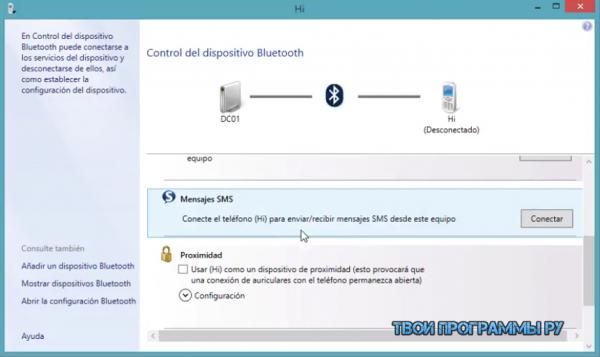 widcomm-bluetooth-software-3-600x357.png
