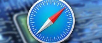apple-macos-safari-chipset-00-330x140.jpg