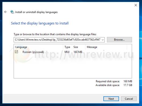 Windows-10-lpksetup-next-500x372.png