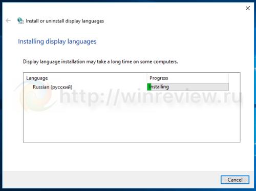 Windows-10-lpksetup-progress-500x373.png