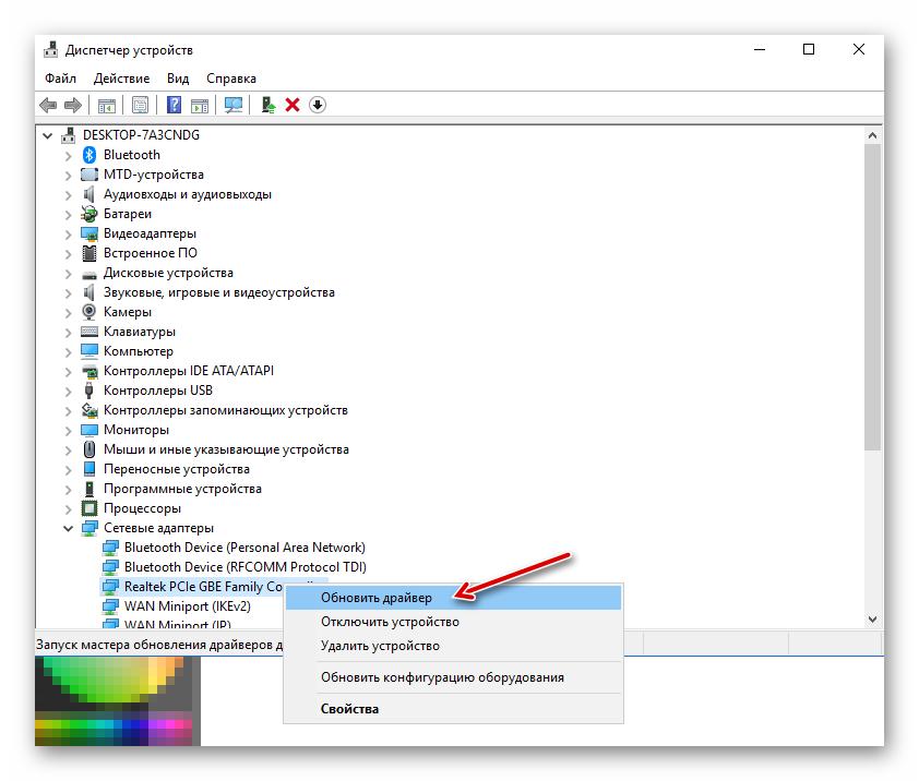 Spisok-apparatnyih-komponentov-Windows-10-v-Dispetchere-ustroystv.png