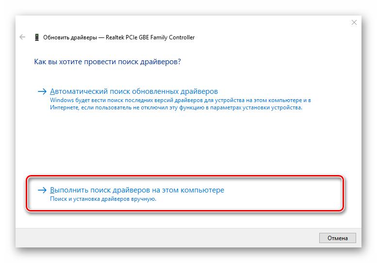 Sposobyi-poiska-i-ustanovki-drayverov-v-Windows-10.png