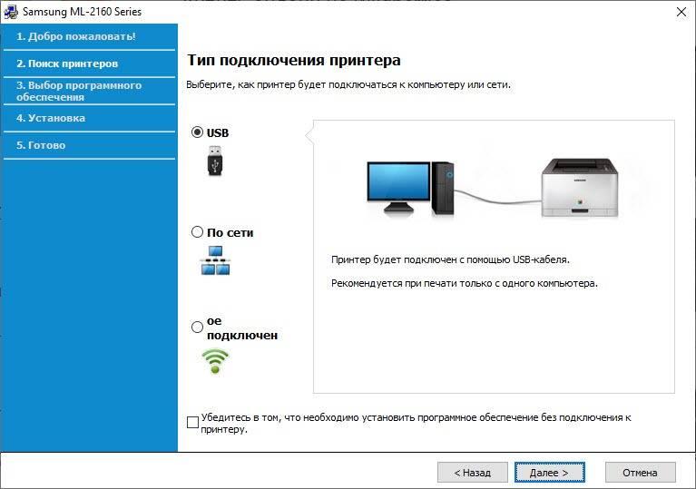 Samsung-ML-2160-3.jpg