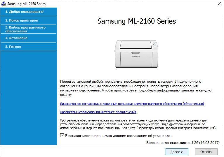 Samsung-ML-2160-2.jpg