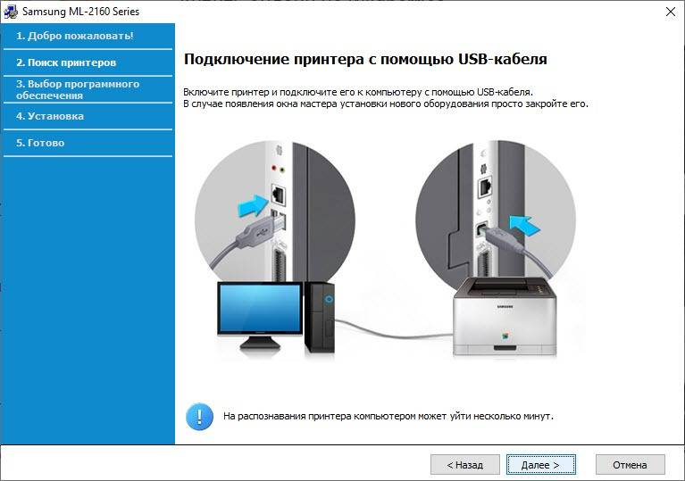 Samsung-ML-2160-4.jpg
