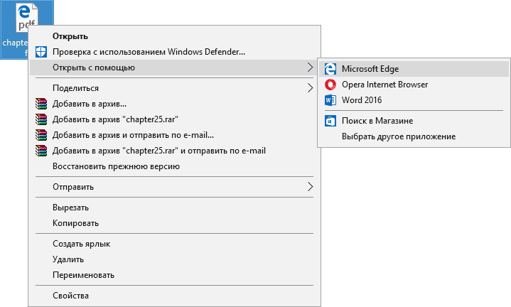 pdf-open-with-menu-windows.png