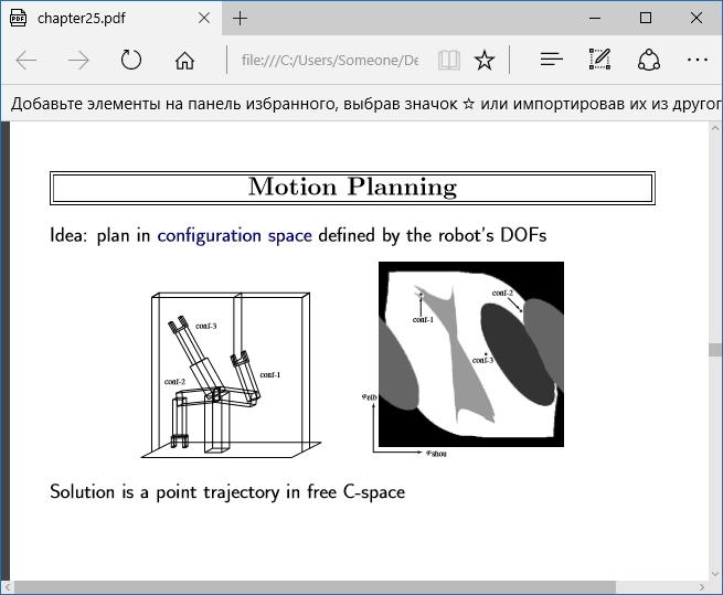 open-pdf-file-microsoft-edge.png