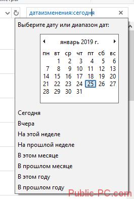 Screenshot_14-8.png